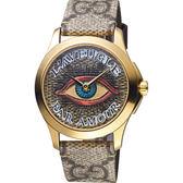 GUCCI古馳 G-TIMELESS EYE 魅力手錶-金框/38mm YA1264022