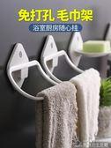 浴室衛生間毛巾架免打孔單桿兒童毛巾桿晾掛架子 居樂坊生活館YYJ