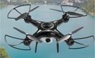 無人機 無人機高清專業小型小學生兒童男孩玩具航拍四軸飛行器遙控飛機 晶彩LX 晶彩