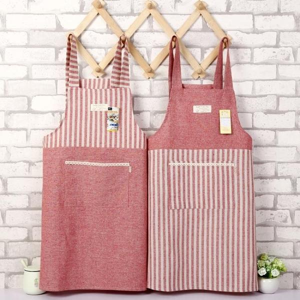 圍裙 日式棉麻家用廚房圍裙防油成人做飯罩衣工作服咖啡店服文藝圍裙【快速】