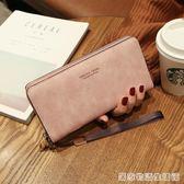 新款韓版時尚多功能可放6寸手機女士復古手提手拿長款零錢包  居家物語