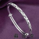 流行精品簡約時尚百搭 手鐲手鍊子 女士手環首飾