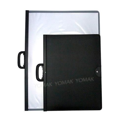 YOMAK HY405 4K 作品袋