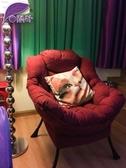 懶人沙發椅子現代簡約臥室小沙發椅宿舍單人沙發陽台懶人椅【免運】