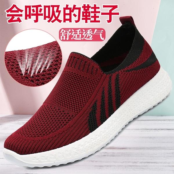 媽媽鞋 鞋子女老北京布鞋平底一腳蹬媽媽鞋軟底防滑中老年健步鞋休閒鞋女