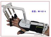 分指板 手指康復訓練器材分指板分指器手指腕中風偏癱手鍛煉矯正器 普通款 潮先生DF
