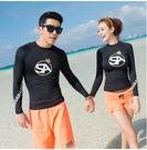 韓國情侶沙灘防曬衣衝浪服浮潛潛水服長袖泳衣水母衣(女衝浪上衣)