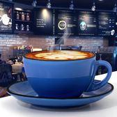 咖啡杯碟套裝定制LOGO歐式簡約彩色咖啡杯紅茶杯拿鐵卡布奇諾杯 LR3294【VIKI菈菈】