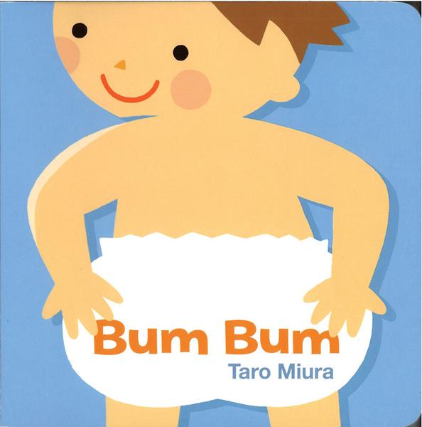 【麥克書店】BUM BUM/硬頁書《尿布》