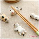 貓咪筷架 4款可挑 筷子架 筷子托 陶瓷筷架 筷枕 勺子托 筷架 快嫁 餐具 家居用品 擺飾 筆架