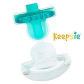 美國 Keepsie 美國奇蹟奶嘴專用盒/奶嘴收納盒-兩色可選