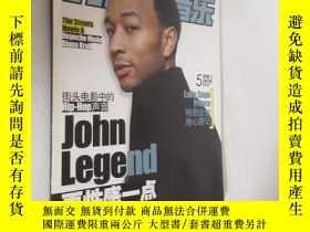 二手書博民逛書店Hit輕音樂罕見2009年5月號上 附海報Y19945