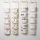 掛袋墻上掛袋門後收納袋雜物整理袋墻掛式儲物袋可愛掛兜布藝加長壁掛 夏季上新