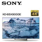 SONY 新力 KD-65X9000E 65吋 4K HDR 液晶電視【公司貨保固+免運】
