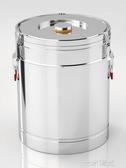 蓮梅304不銹鋼保溫桶食堂大容量飯桶幼兒園熱水桶商用豆腐腦湯桶 WD一米陽光