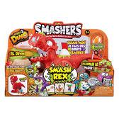 《 ZURU  》Smashers 爆裂蛋恐龍世界暴龍組 ╭★ JOYBUS玩具百貨