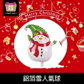 珠友 DE-03168 耶誕佈置-鋁箔雪人氣球/場景裝飾/派對佈置