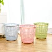 創意家用塑料大小號垃圾桶衛生間廁所辦公室無蓋臥室客廳廚房紙簍