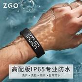 led智慧手環手錶多功能男女學生防水運動簡約兒童電子錶震動鬧鐘 青山小鋪
