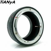 又敗家@Tianya Canon可調光圈FD轉E-Mount轉接環,FD鏡頭接到SONY E接環相機FD-E轉接環FD轉E鏡頭轉接環