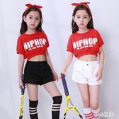 女童爵士街舞練功服T恤套裝夏季女童舞蹈服兒童嘻哈表演服裝 LC618 【甜心小妮童裝】