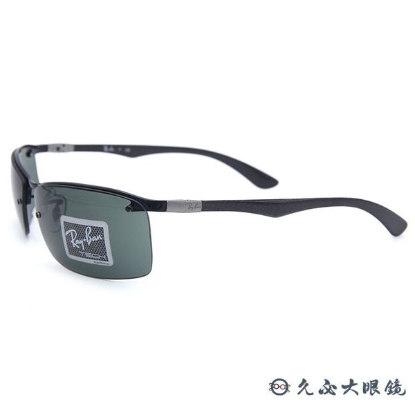 RayBan 雷朋太陽眼鏡 RB8315 00271 (黑) 碳纖維 墨鏡 久必大眼鏡