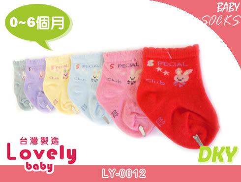 LY-0012 初生兒寶寶襪-6雙 0~6個月 小兔子 台灣製