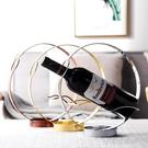 快速出貨 紅酒架擺件葡萄酒架歐式創意現代簡約展示架酒瓶架個性酒櫃客廳  【全館免運】