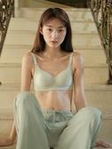內衣馨幫幫Bra 學生清新純色胸罩坑條紋舒適無鋼圈文胸內衣女小胸聚攏 【快速出貨】