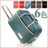 旅行包女行李包拉桿包韓版手提包休閒折疊旅行袋