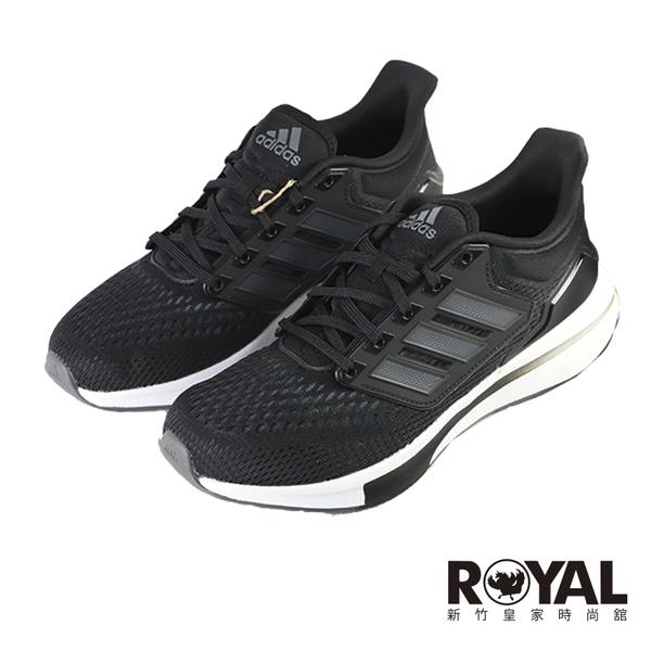 Adidas EQ21 Run 黑白 輕量 透氣 舒適 避震 運動鞋 女款 NO.J0936【新竹皇家 H00544】