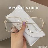 眼鏡框 韓國大框防藍光可配TR防輻射眼鏡框潮復古框架男女款平光鏡女 新品