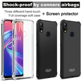 Imak 華碩 Asus Zenfone Max Pro M2 ZB631KL X01BD 手機保護殼 空壓殼 送保護貼