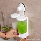 皂液器 雙慶創意吸盤皂液器浴室壁掛免打孔乳液瓶沐浴露瓶子按壓分裝瓶子 維科特3C