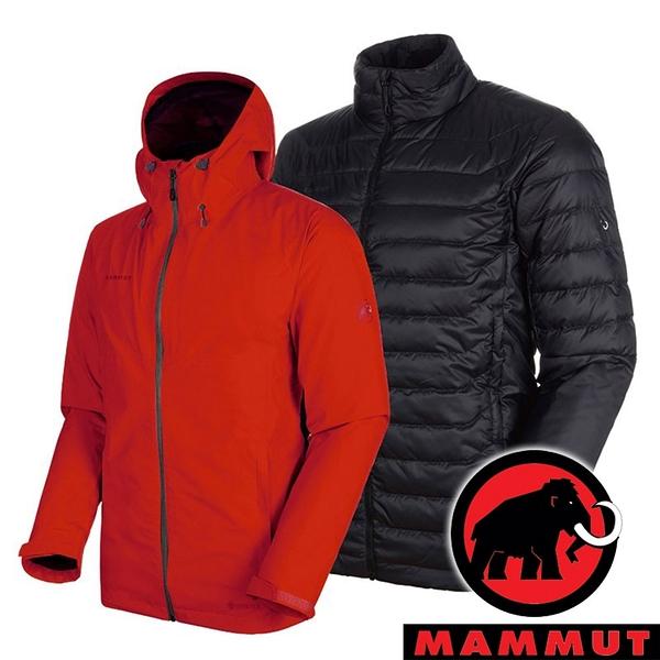 【MAMMUT 長毛象】男 Convey 3男GT兩件式連帽外套『岩漿紅/幻影黑』1010-27410 保暖 禦寒