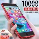 iphone11背夾式行動電源專用壹體蘋...