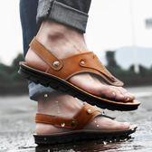 夏季新款男士拖鞋夏季潮流夾腳人字拖防滑沙灘鞋休閒縫線軟底涼鞋 美芭