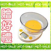 《加贈橘寶》DIET-U Vitamix TNC5200 / S30 專用 大侑 廚房料理電子秤 (僅供居家使用)