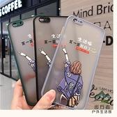 蘋果6plus手機殼iPhone6splus全包鏡頭防摔保護套【步行者戶外生活館】