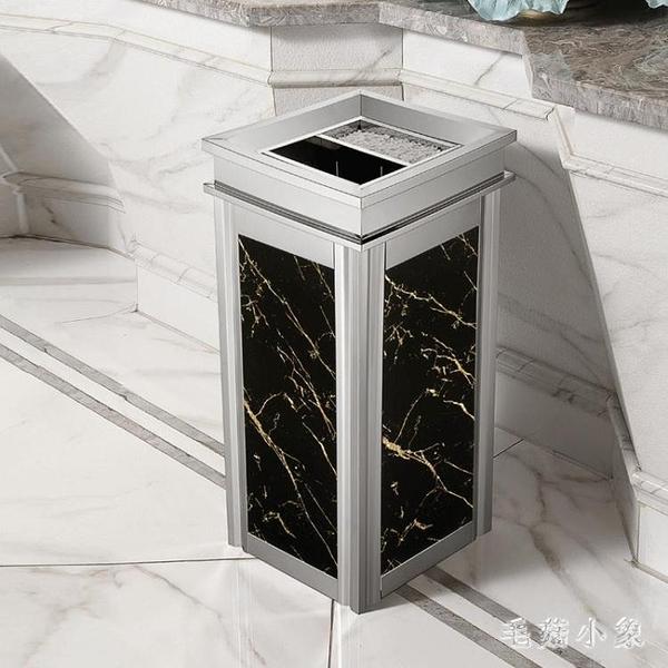 不銹鋼垃圾桶酒店大堂立式高檔家用電梯口仿大理石戶外灰桶大號 LR21484『毛菇小象』
