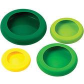 《KitchenCraft》矽膠保鮮膜4件(綠黃)