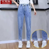 學生哈倫老爹牛仔褲女2020春季新款大碼寬鬆修身顯瘦休閒長褲彈力 【雙十一】
