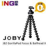【24期0利率】JOBY JB2 GorillaPod Focus & Ballhead X 專業單眼腳架 含雲台 章魚腳架