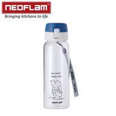 NEOFLAM耐熱玻璃水壺環保彈跳款400ML