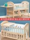 簡魅嬰兒床多功能bb寶寶床實木無漆搖籃新生兒可移動兒童拼接大床