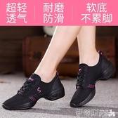 舞蹈鞋優美妮跳舞女鞋夏季平底新款網面透氣舞蹈鞋女式軟底成人廣場舞鞋 suger