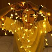 led燈串小彩燈玫瑰花燈星星燈房間布置裝飾燈創意少女小物節日燈 快速出貨全館免運