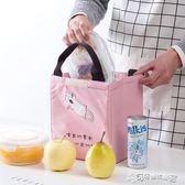 保溫袋 可愛卡通錶情便當包冰包 手提學生保溫午餐包加厚便當袋 Cocoa
