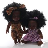 洋娃娃軟膠模擬嬰兒非洲黑皮膚洋娃娃公仔換裝玩偶兒童洗澡玩具女孩『CR水晶鞋坊』YXS