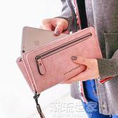 女士手拿錢包女長款2017新款韓版潮個性小清新折疊拉鏈多功能皮夾『潮流世家』